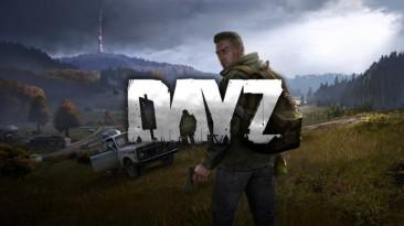 DayZ доступна подписчикам Xbox Game Pass
