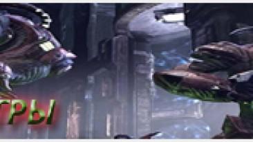 Unreal Tournament 3: сохранение (100% пройдено) [PC /Любая]