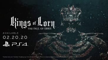 Сурвайвал-хоррор в сеттинге тёмного фэнтези Kings of Lorn: The Fall of Ebris выйдет на PS4 на следующей неделе