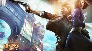 Острова Колумбии: чему можно научиться у BioShock Infinite