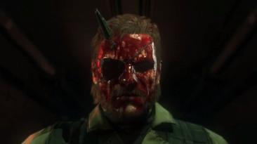В Konami уже обсуждают новую Metal Gear Solid