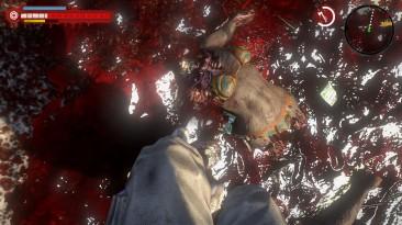 "Dead Island ""Увеличение крови"""