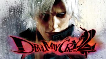 Devil May Cry 2 выйдет на Nintendo Switch