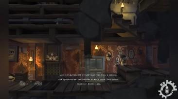 Прохождение The Cave - Близнецы. Часть 9 (Русская озвучка)