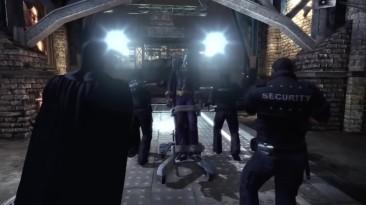 Честный трейлер игры Batman Arkham City