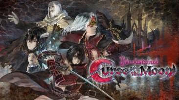 Bloodstained: Curse of the Moon продалась тиражом свыше 600 тысяч копий