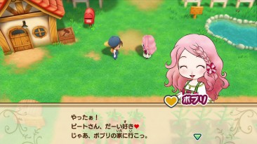 Скриншоты и трейлер Story of Seasons: Reunion in Mineral Town