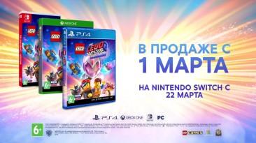 Lego Movie 2 Videogame - тизер на русском