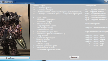 Darksiders: Трейнер/Trainer (+18) [1.1: Steam 64 Bit] {Bromvol}