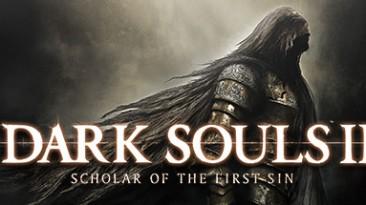 """Dark Souls 2 """"Улучшение управления мышкой для переиздания SotFS и для обычной версии игры (AutoHotkey v1.1.21.2)"""""""