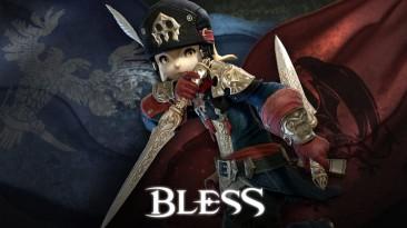 Перед Релизом обновленной Bless Online переработали паладина