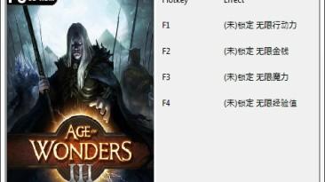 Age of Wonders 3: Eternal Lords: Трейнер/Trainer (+4) [1.0] {403156253}