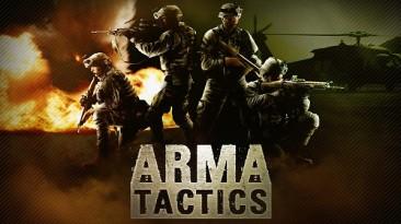 Слухи Eвропейский релиз Xbox One версии стратегии Arma Tactics