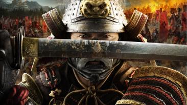 Total War: Shogun 2 исполнилось 10 лет