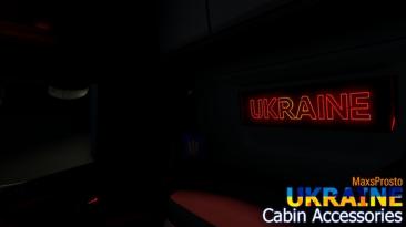 "Euro Truck Simulator 2 ""Пак украинских аксессуаров в кабину v2.0.1 (v1.35.x - 1.40.x)"""