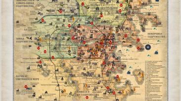 """Fallout 4 """"Карта достопримечательностей Содружества"""""""