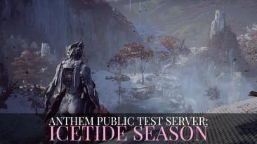 Первые кадры события Icetide в Anthem