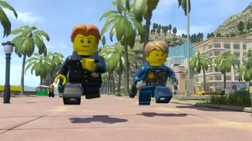 LEGO City Undercover - премьерный трейлер