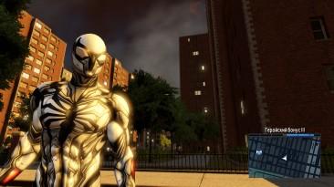 "The Amazing Spider-Man 2 ""Японский киборг- паук [TuriCt]"""