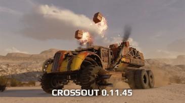 Новый балансный патч для ПК версии Crossout