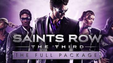 Deep Silver выпустила внезапный и очень большой патч Saints Row: The Third - The Full Package для Nintendo Switch