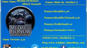 Medal of Honor: Allied Assault: Трейнер/Trainer (+4) [1.0] {Abolfazl.k}