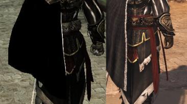 "Assassin's Creed 2 ""плащ альтаира"""