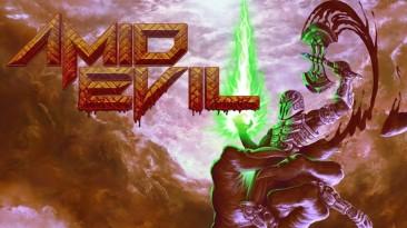 18 минут минут геймплея AMID EVIL