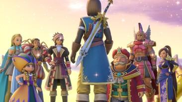 Вышел русский перевод Dragon Quest XI