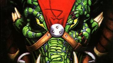 Dark Planet: Battle For Natroils: Коды