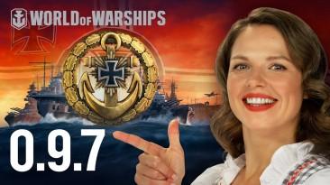 World of Warships: Обновление 0.9.7 - Немецкие авианосцы