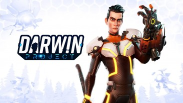"""Авторы """"королевской битвы"""" Darwin Project прекратили поддержку игры спустя четыре месяца после релиза"""