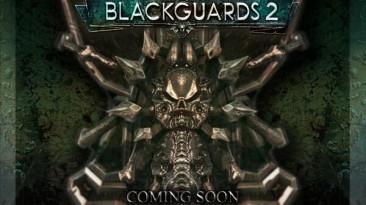 Blackguards 2 - Новые возможности, Часть 2