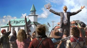 Far Cry 5. Интересные детали и факты игры