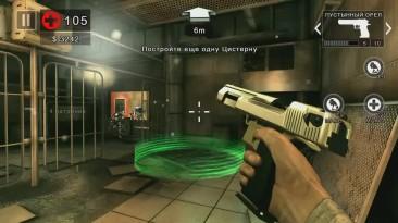 "Dead Trigger 2 ""Геймплей by GrimDJ"""