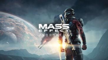 Mass Effect Andromeda: Xbox One X vs PS4 Pro - улучшенная производительность на X