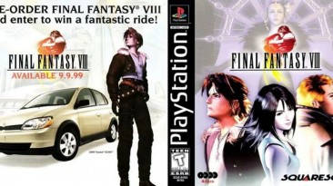 Раньше было лучше: за предзаказ Final Fantasy 8 можно было выиграть Toyota Echo 2000 года выпуска