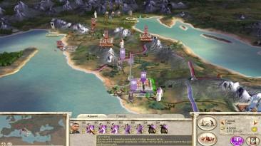 Rome: Total War: Чит-Мод (Бунты, войска, сенат)