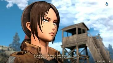 Attack on Titan 2 - 20 минут геймплея