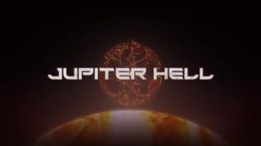 Спустя три года в ранний доступ в Steam выходит рогалик Jupiter Hell