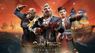 Sea of Thieves празднует запуск третьего сезона DLC Captain Jack Sparrow новым трейлером