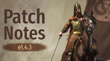 Вышло новое обновление 1.4.3 для Mount & Blade 2: Bannerlord