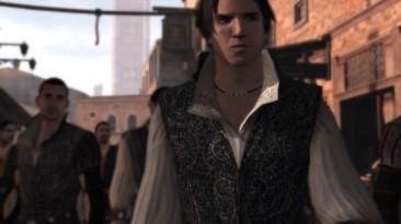 """Assassin's Creed 2 """"Рабочий Fix для удаления черных полос"""""""