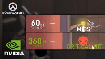 Теперь технология NVIDIA Reflex доступна в Overwatch