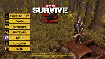 How to Survive 2: Сохранение/SaveGame (4 персонажа / 2 max + 2 bonus)