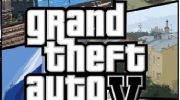 Rockstar анонсировали GTA V:Russia!