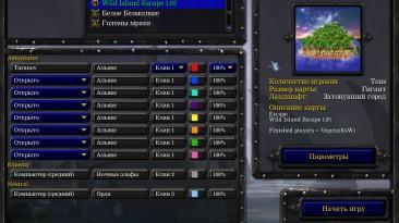 "Warcraft 3 TFT ""Карта - Wild Island Escape 1.05"""