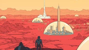 Surviving Mars: Чит-Мод/Cheat-Mode (Cheat Menu) [17.1] {ChoGGi}