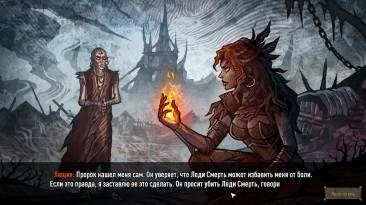 Deck of Ashes Русский народный рогалик
