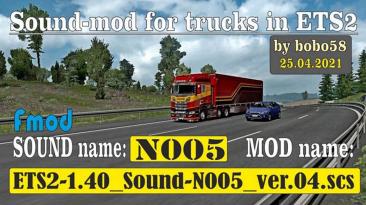 "Euro Truck Simulator 2 ""Звуковой мод N005 v1.0 (1.40.x)"""
